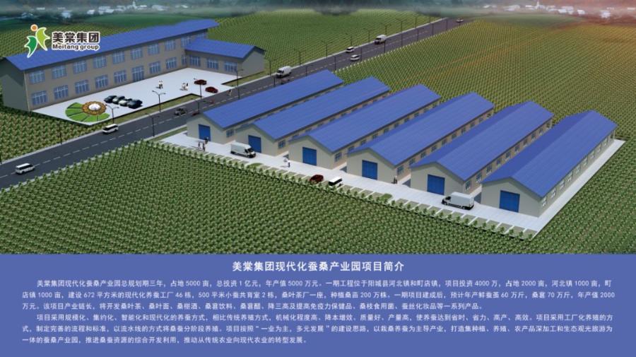 导出图片SatMar21202015_04_54GMT-0800-中国标准时间