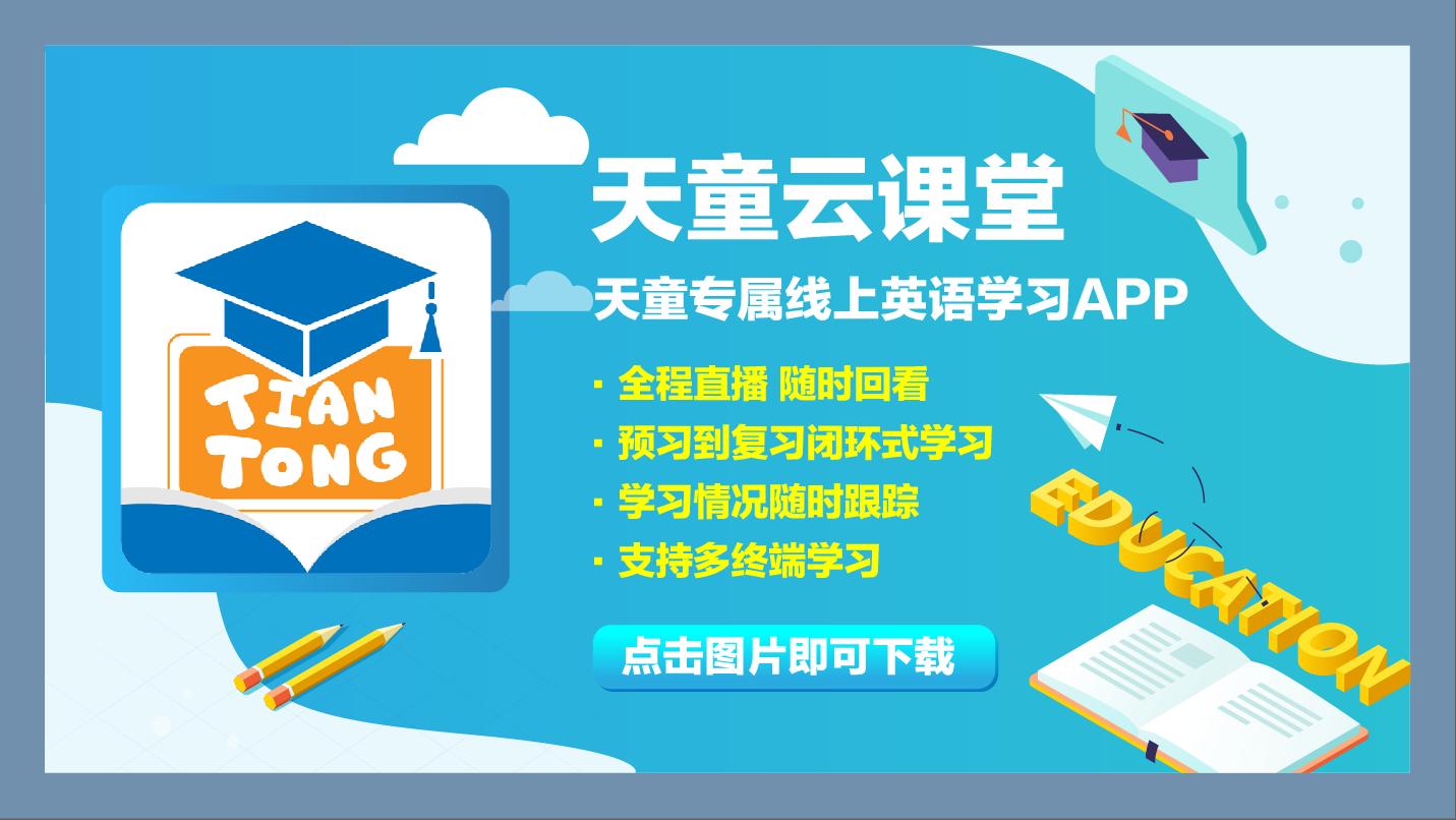 WeChat图片_20200525121413
