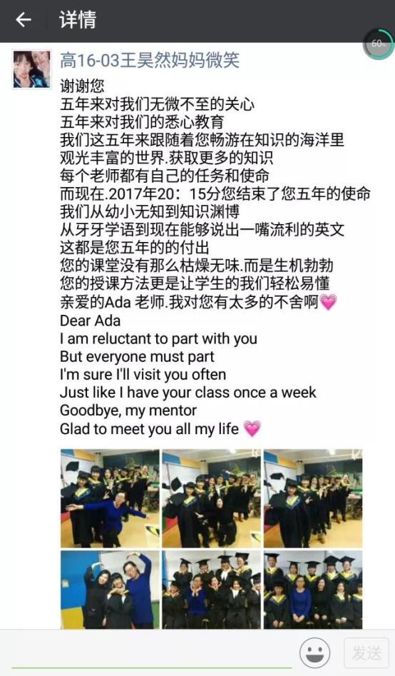 WeChat图片_20180517103019