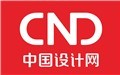 中國設計網