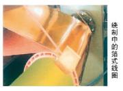 SCB10干式變壓器2