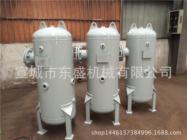 壓力容器儲氣罐
