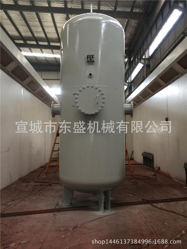 壓力容器儲氣罐2