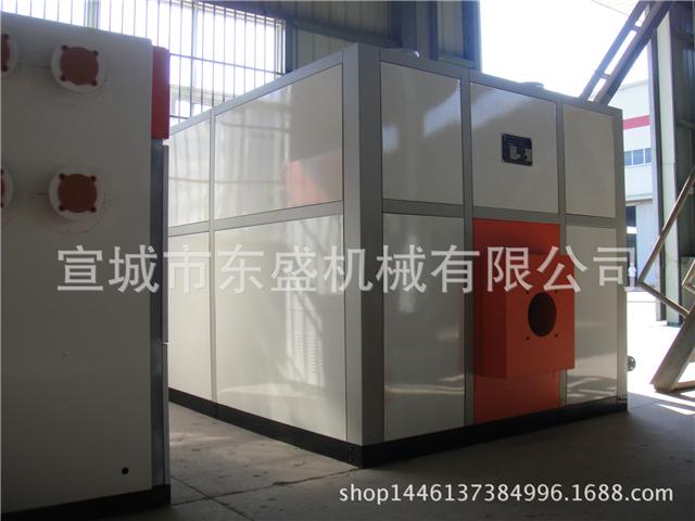 燃氣節能環保鍋爐2