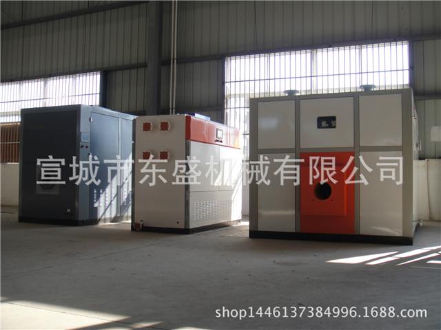 燃氣節能環保鍋爐3