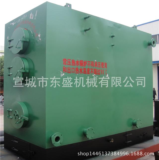 燃油燃氣生物質節能環保常壓熱水鍋爐