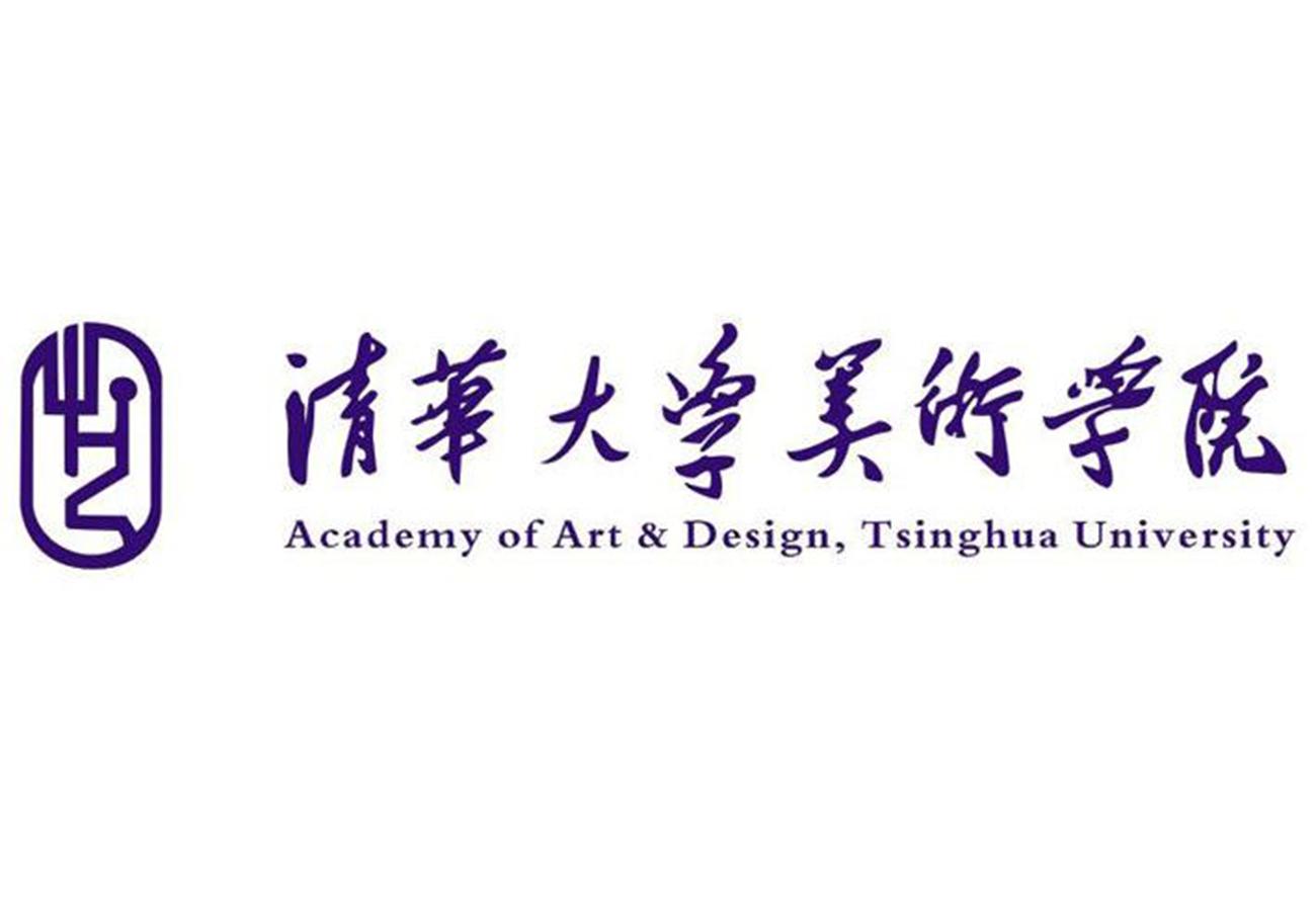 清華大學美術學院服務設計研究所
