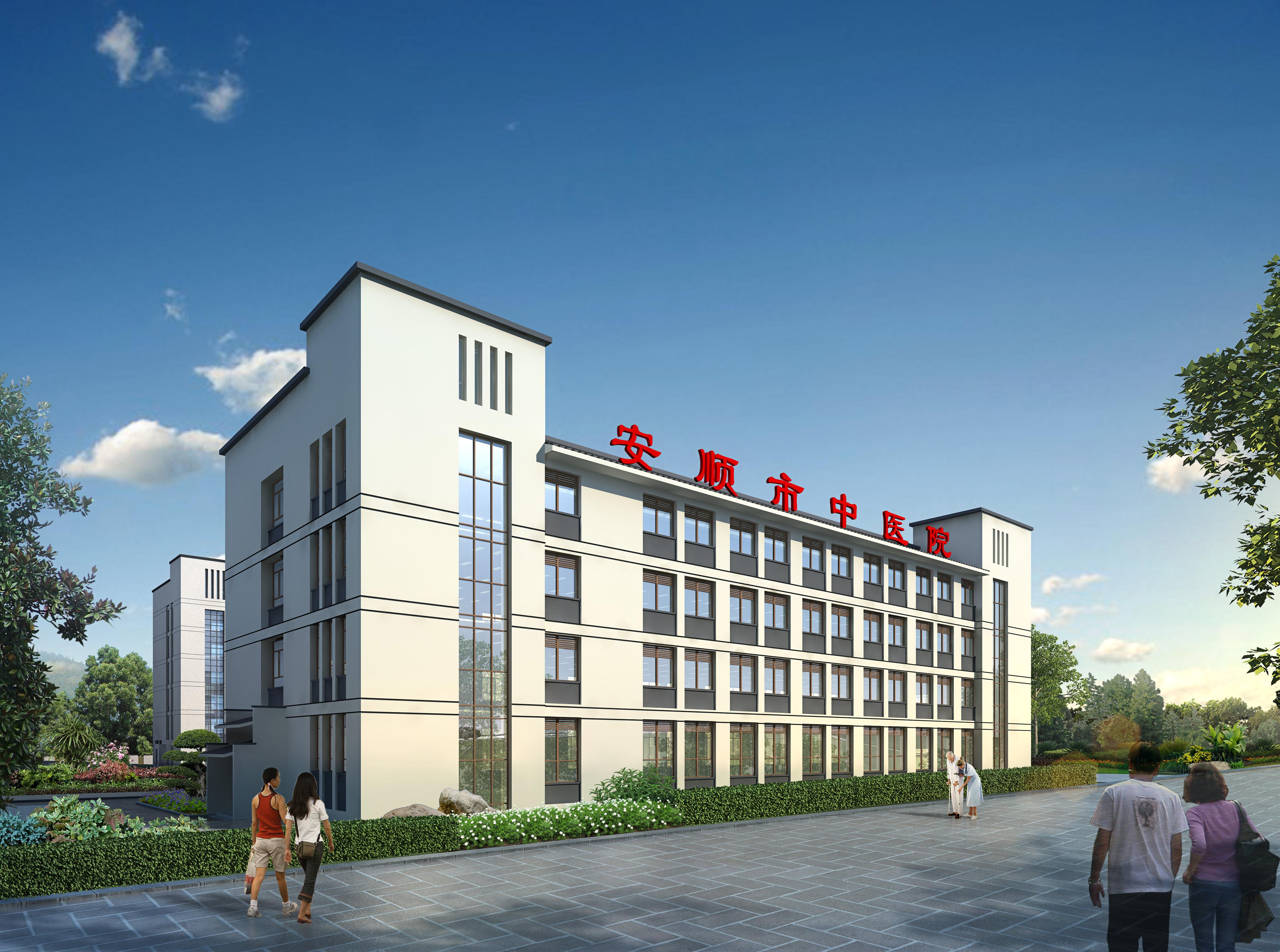 zhongyiyuan001