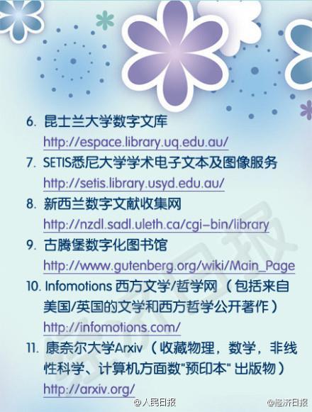 http://www.wa622.com/upload/attached/image/20141017/20141017095777527752.jpg