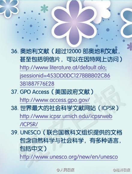 http://www.wa622.com/upload/attached/image/20141017/20141017095712651265.jpg