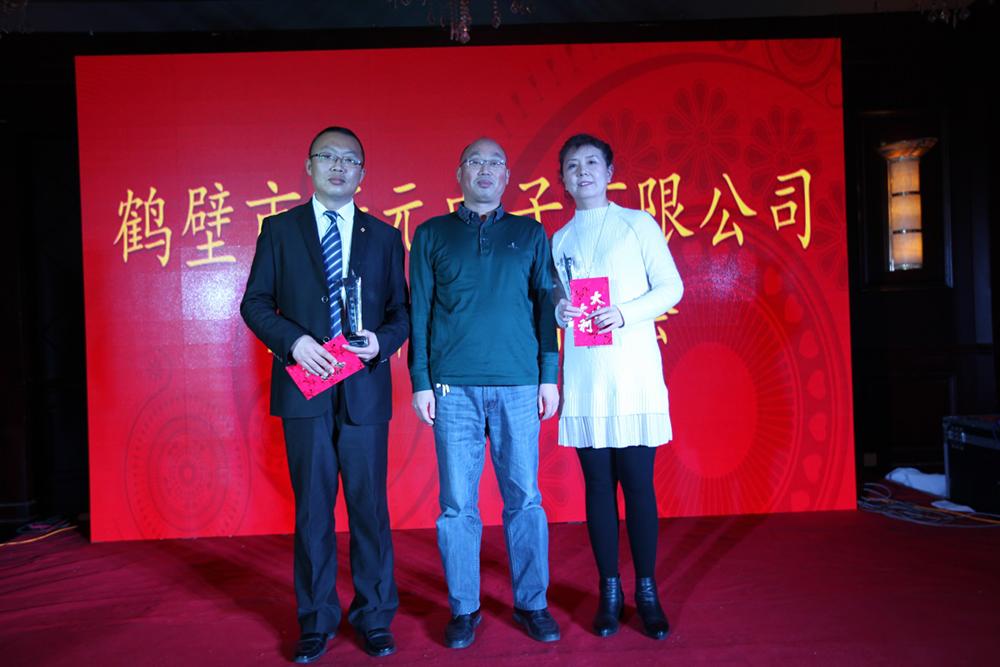 鶴壁市新元電子有限公司2018新春年會5