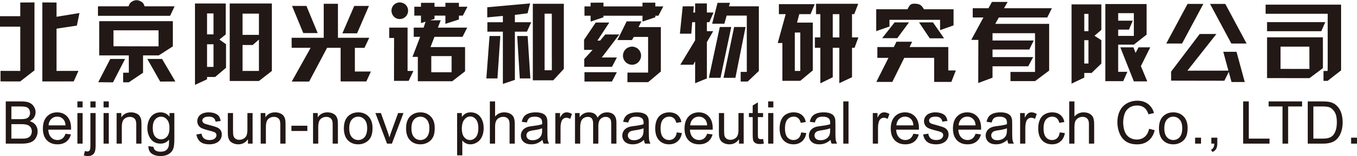logo横版