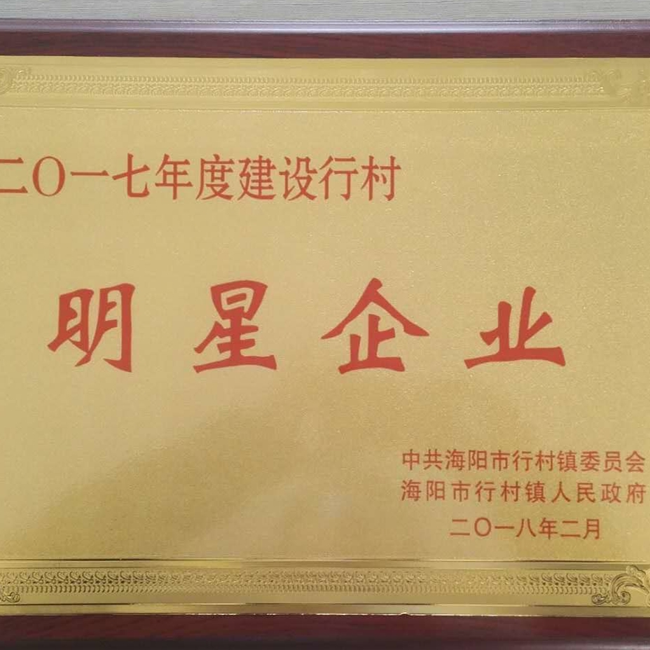 微信图片_20180302102905_看图王
