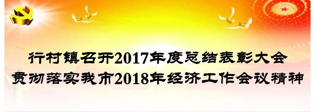 微信图片_20180304084500