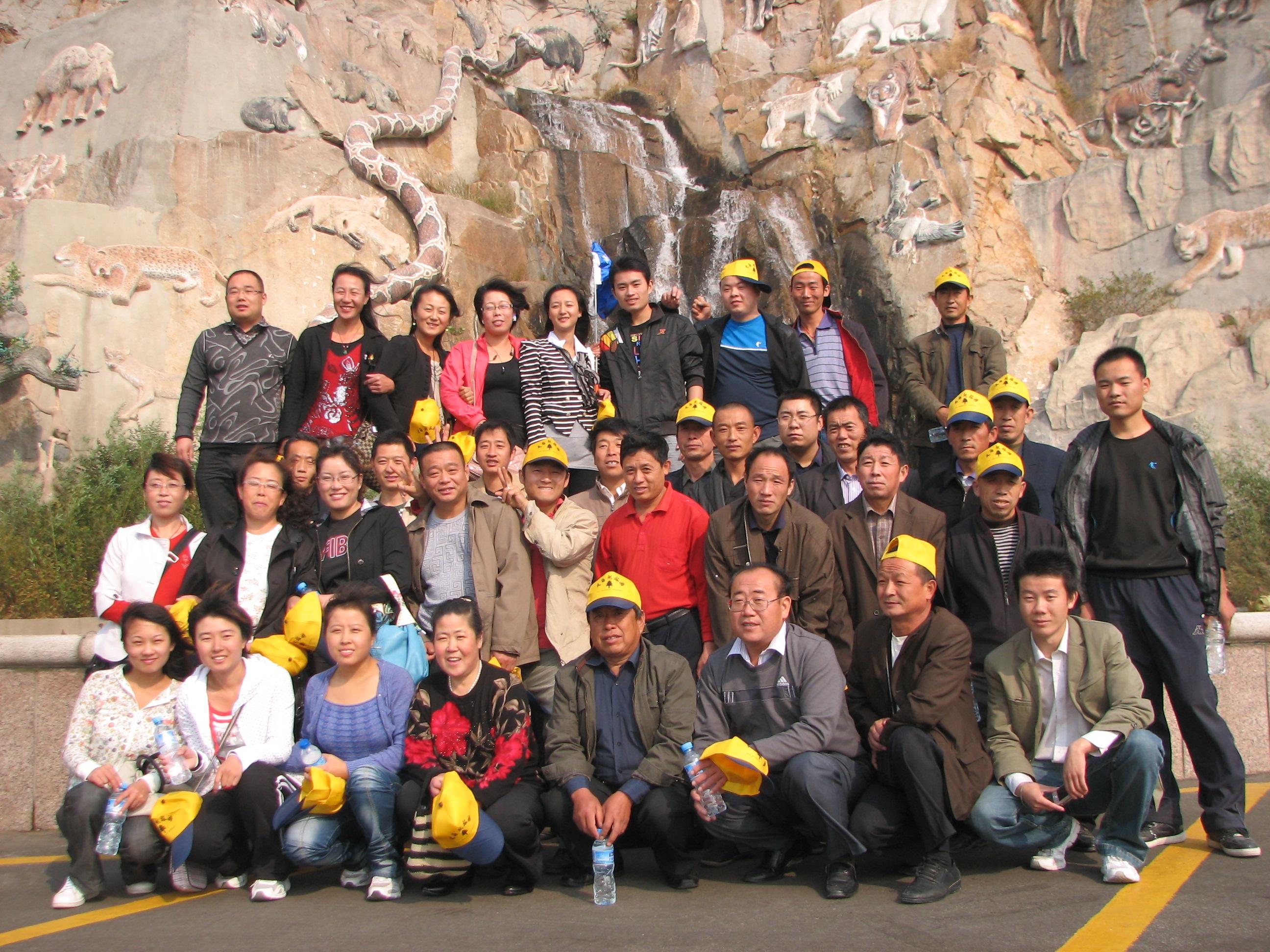 2010年栖霞口动物园一日游