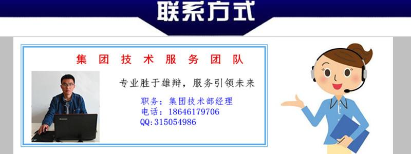 永利8901com