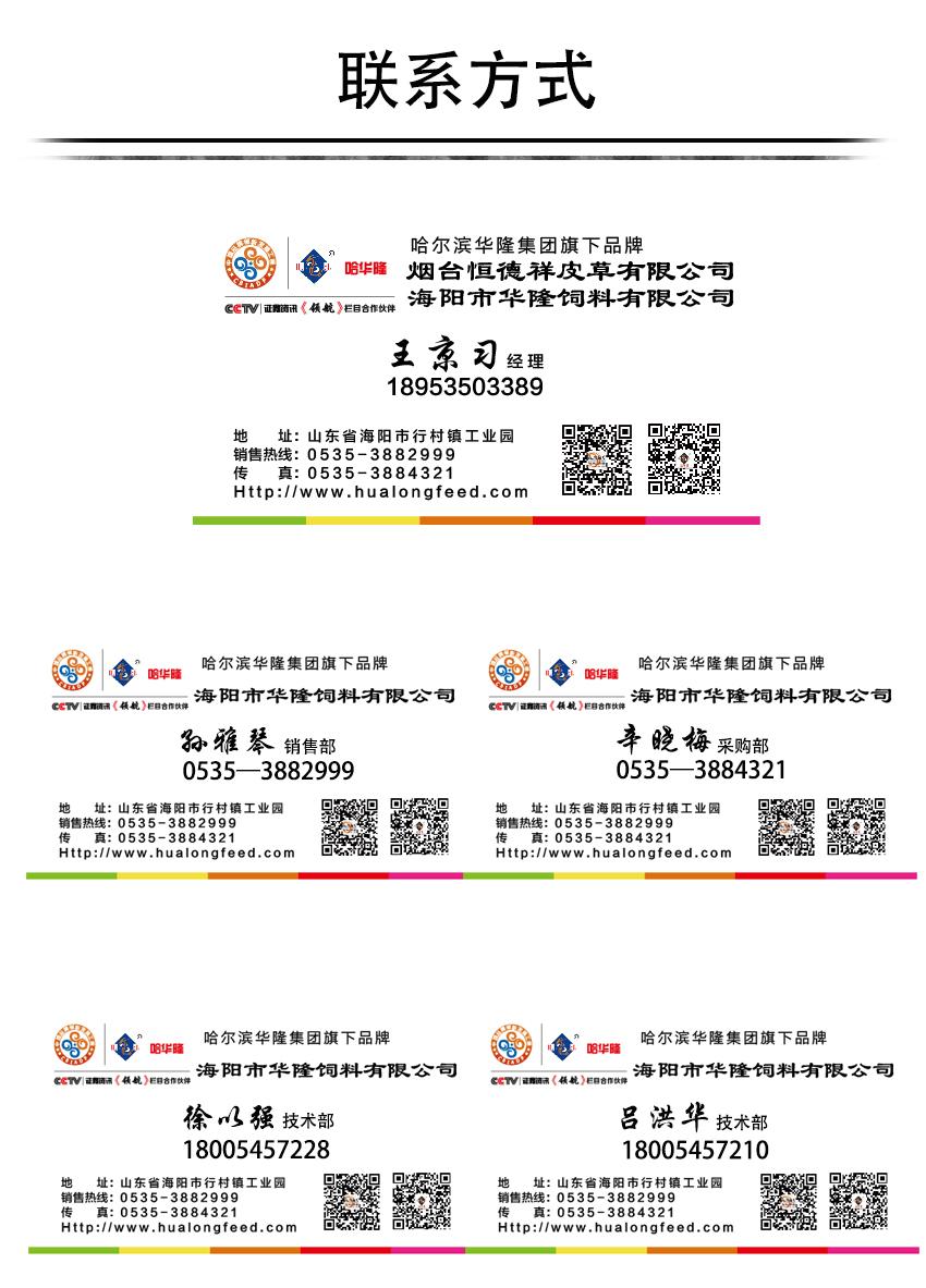 永利402.com线路检测
