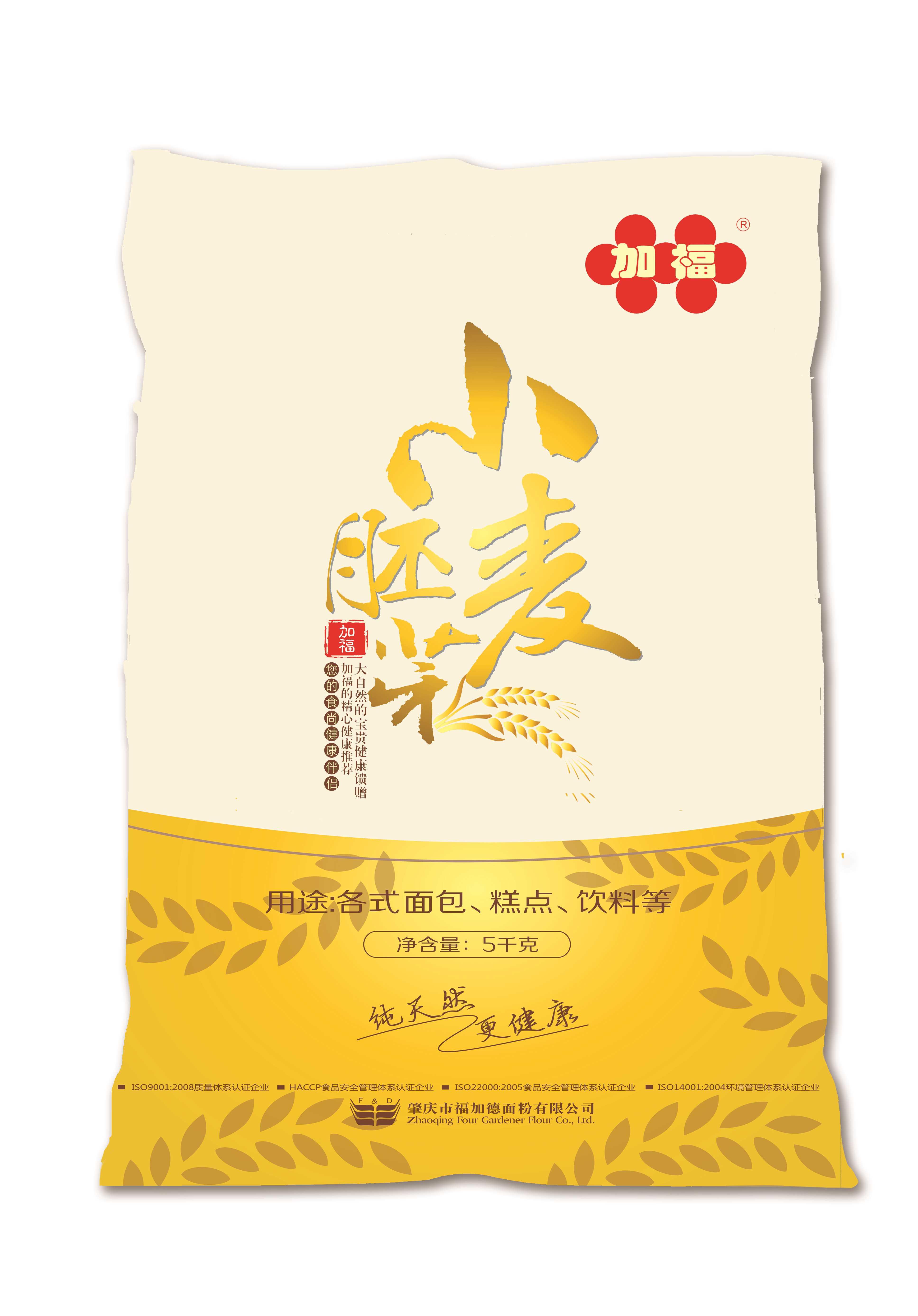 13-加福牌小麥胚芽5kg包裝正面效果