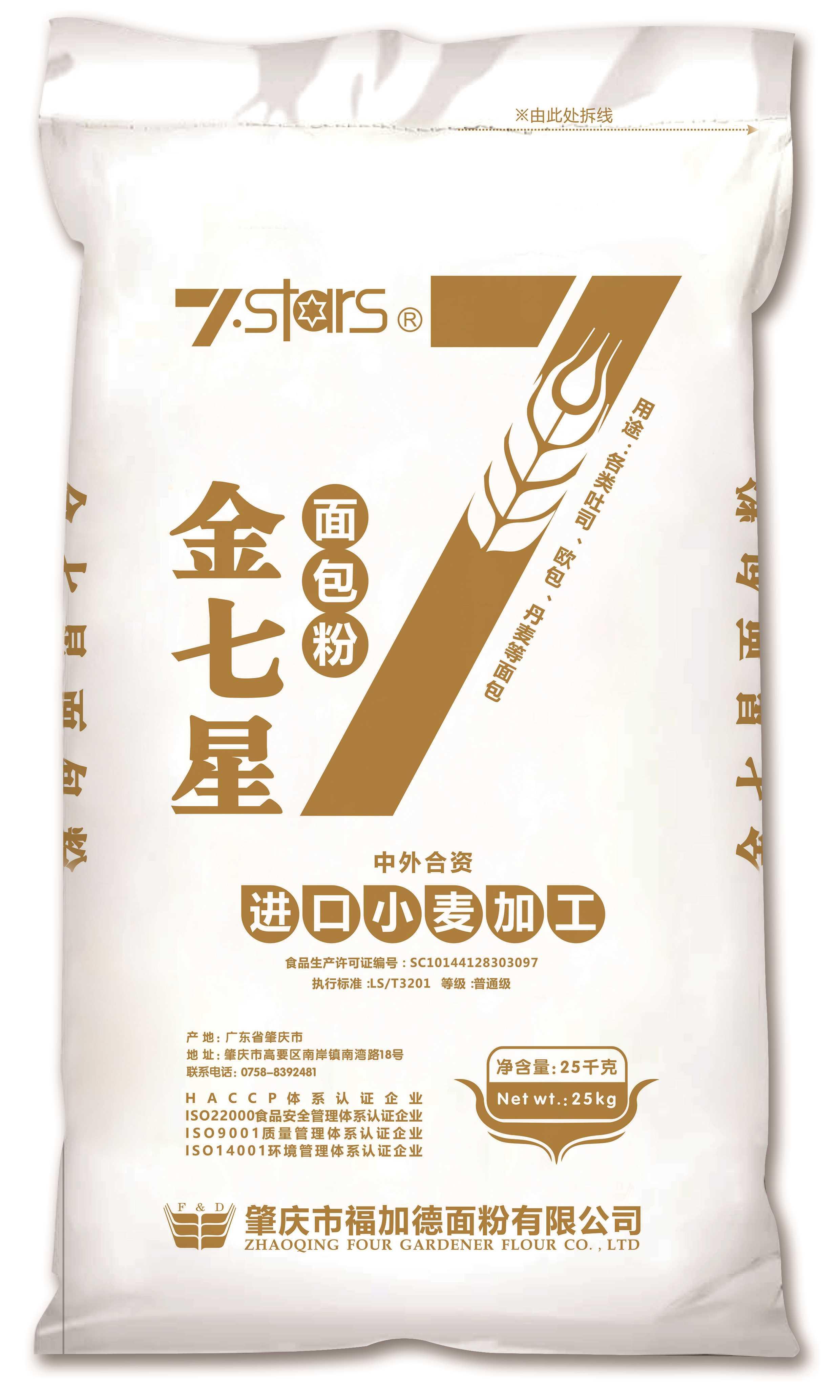 06-金七星面包粉编织袋25kg