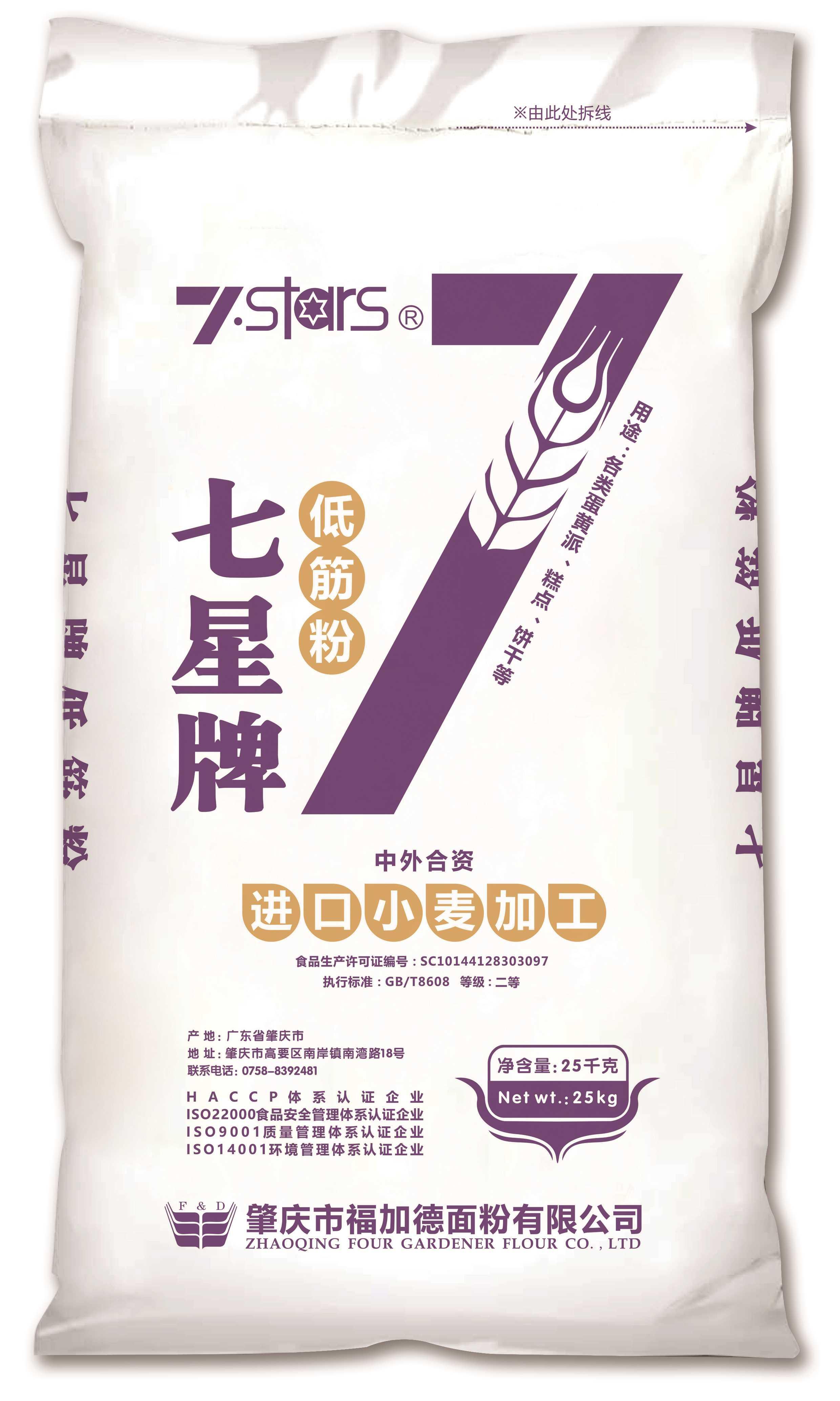 08-七星低筋粉编织袋25kg