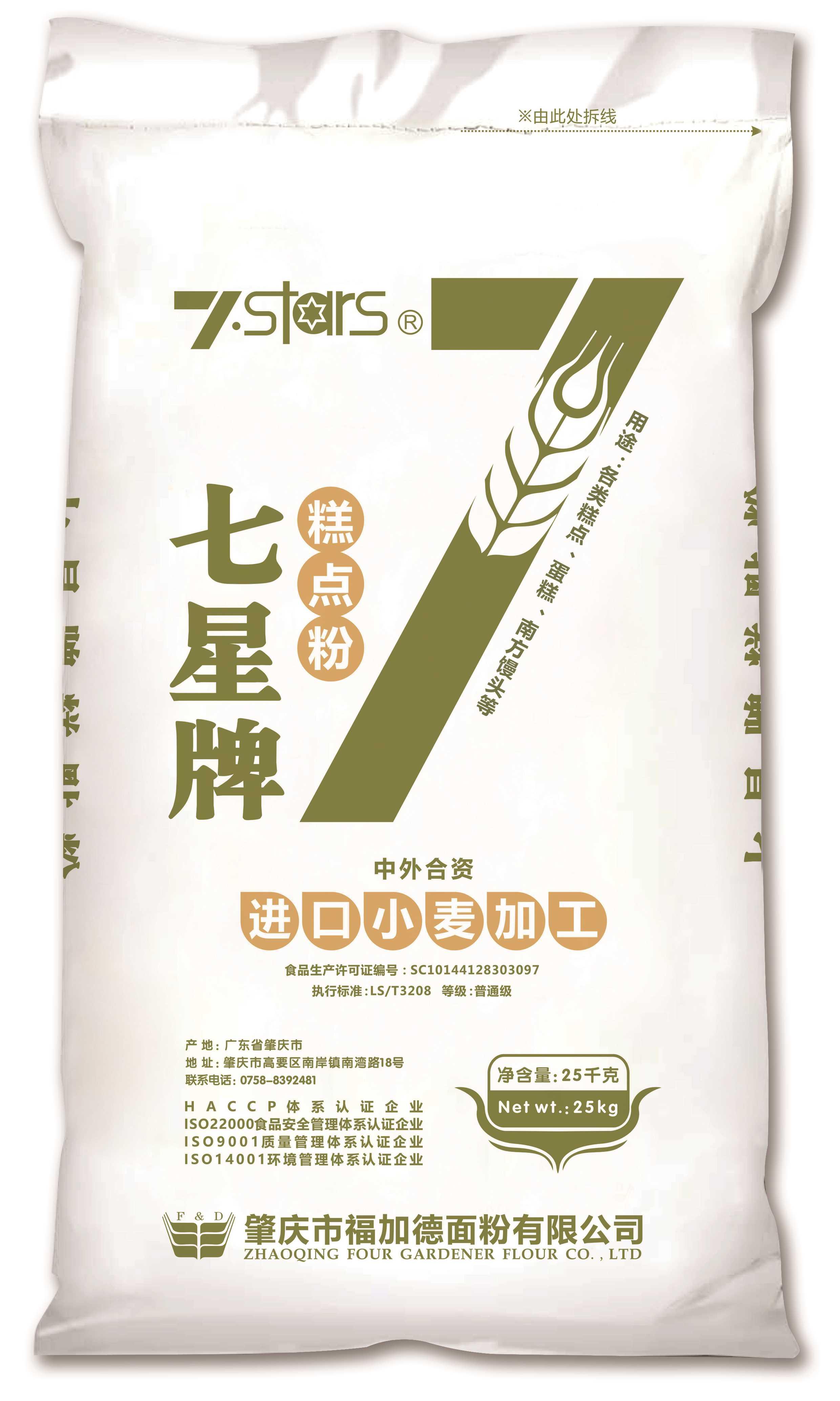 10-七星糕点粉编织袋25kg