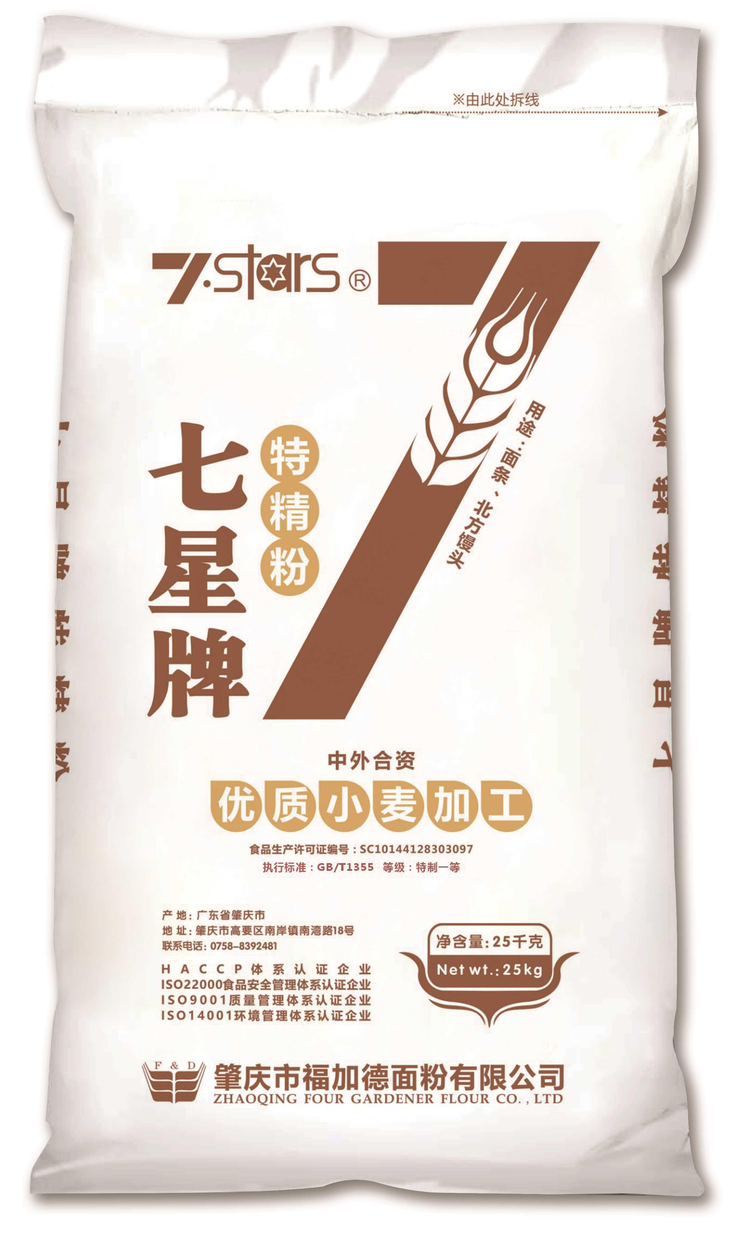 11-七星特精粉编织袋25kg