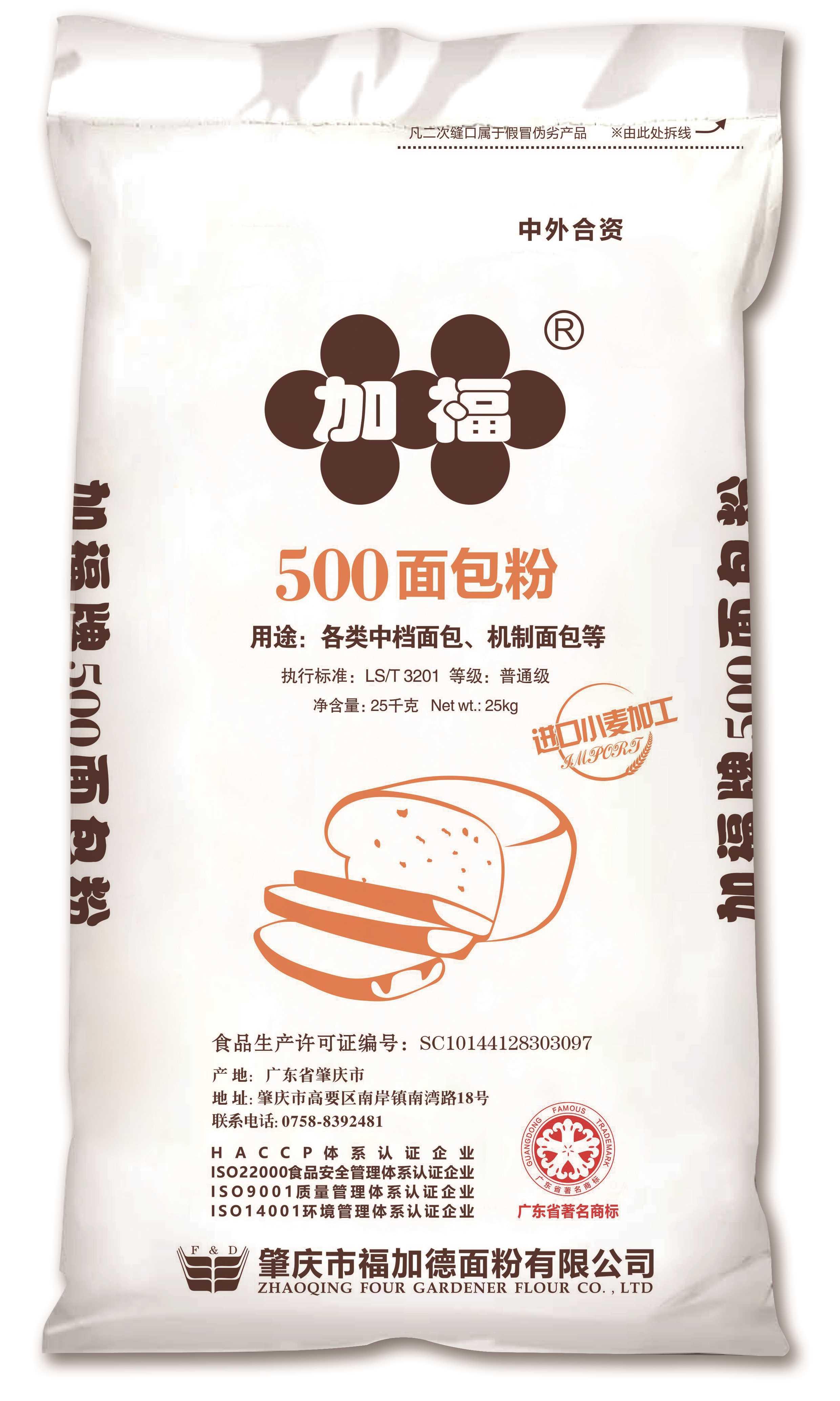 18-加福500面包粉编织袋25kg