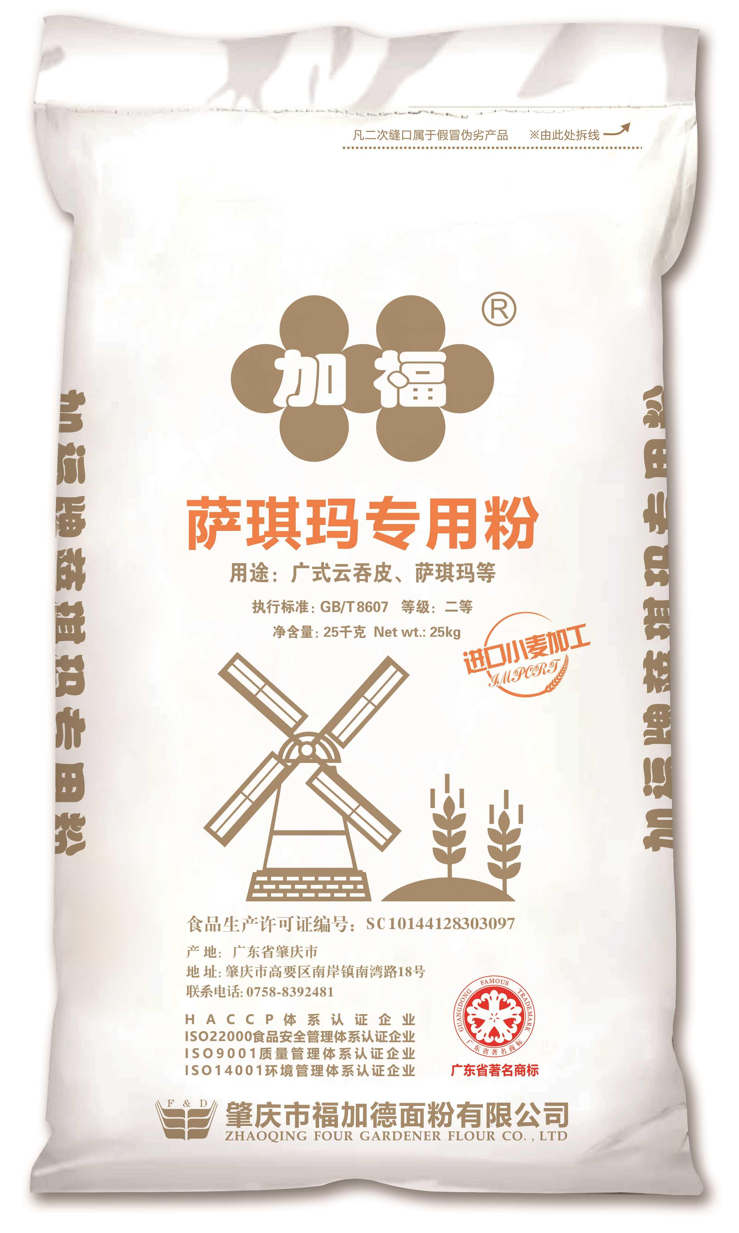 19-加福萨琪玛专_用粉编织袋25kg