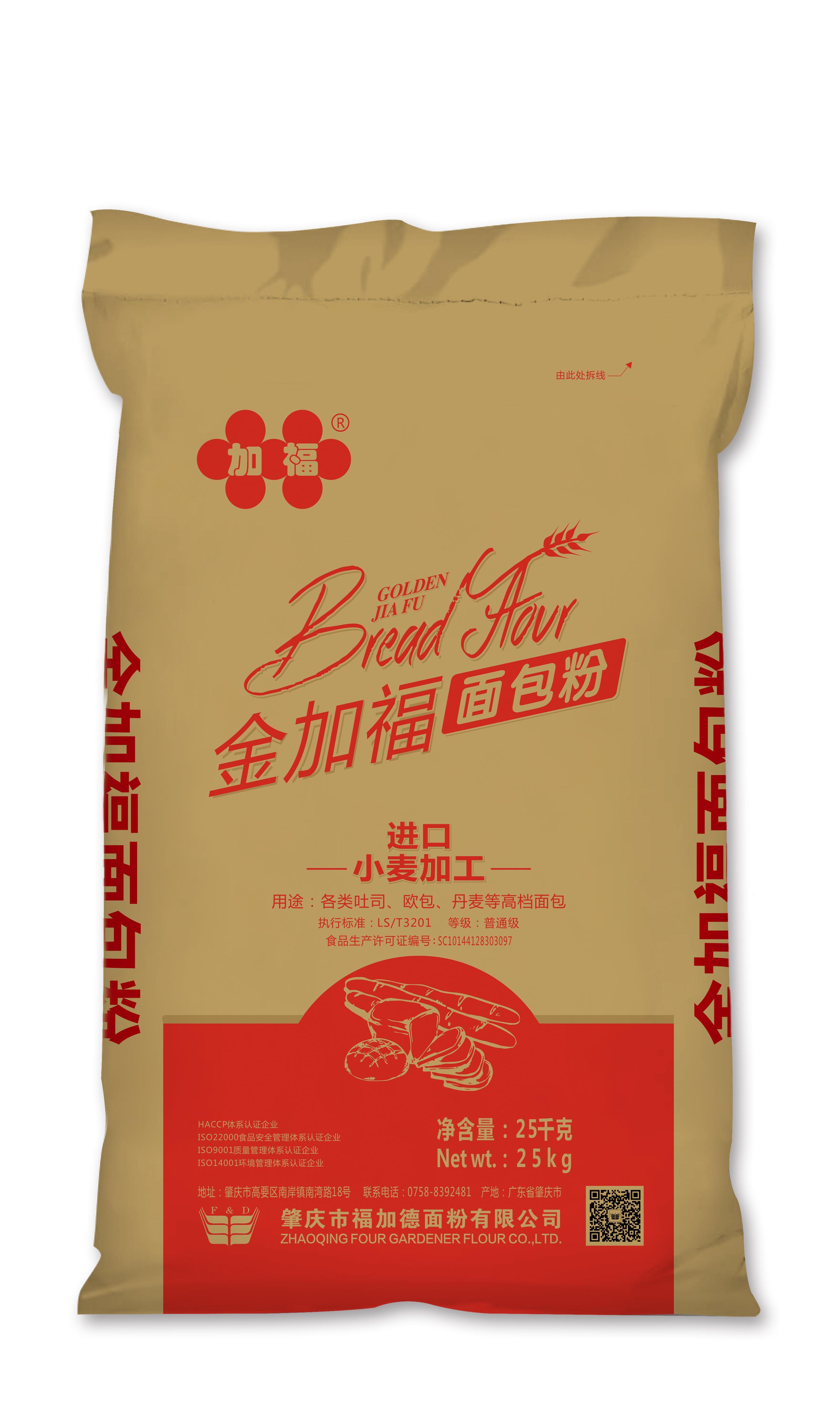 04-金加福面包粉25kg