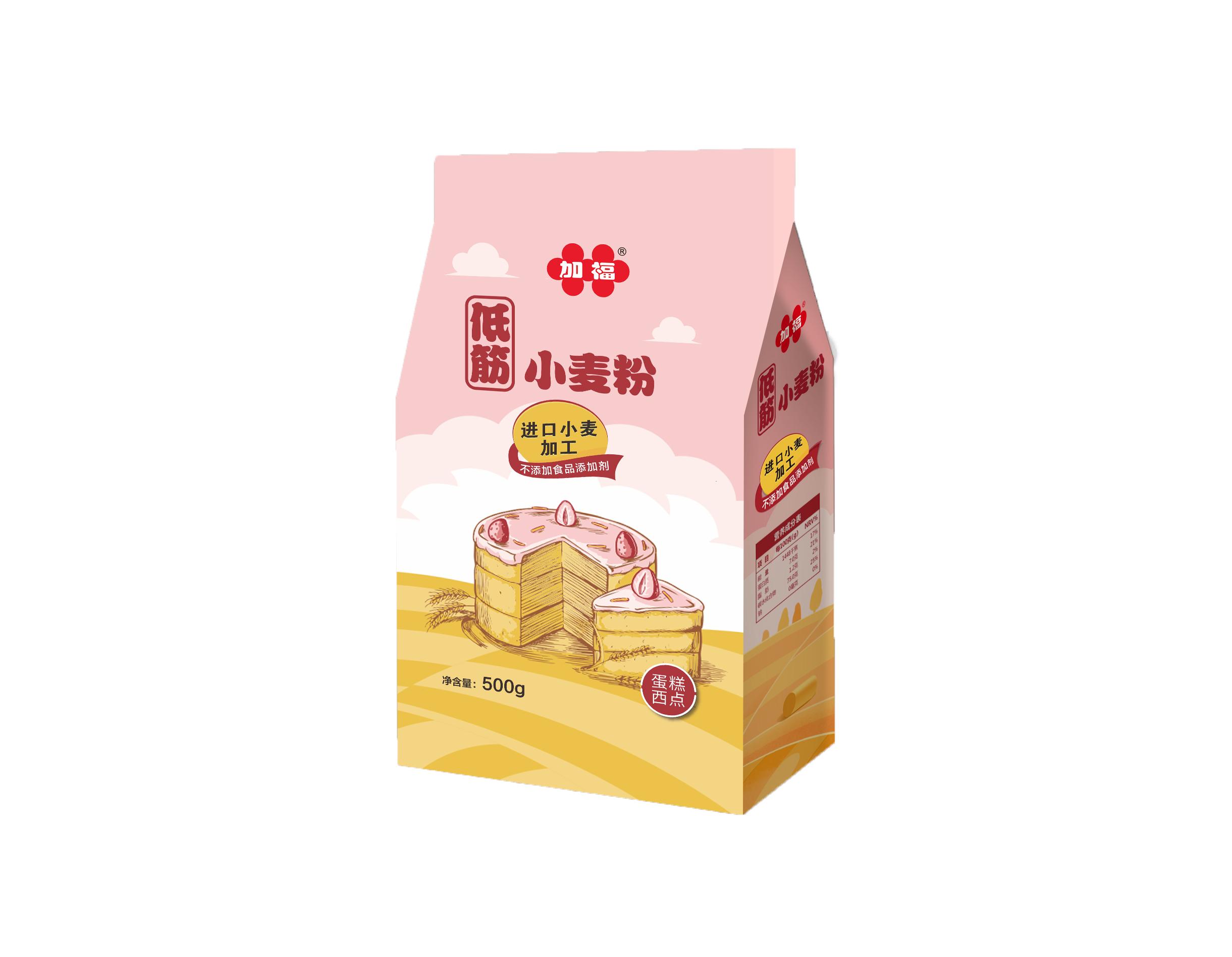 加福低筋小麦粉500g-效果图白底