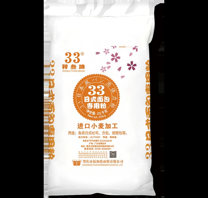 33面包专用粉