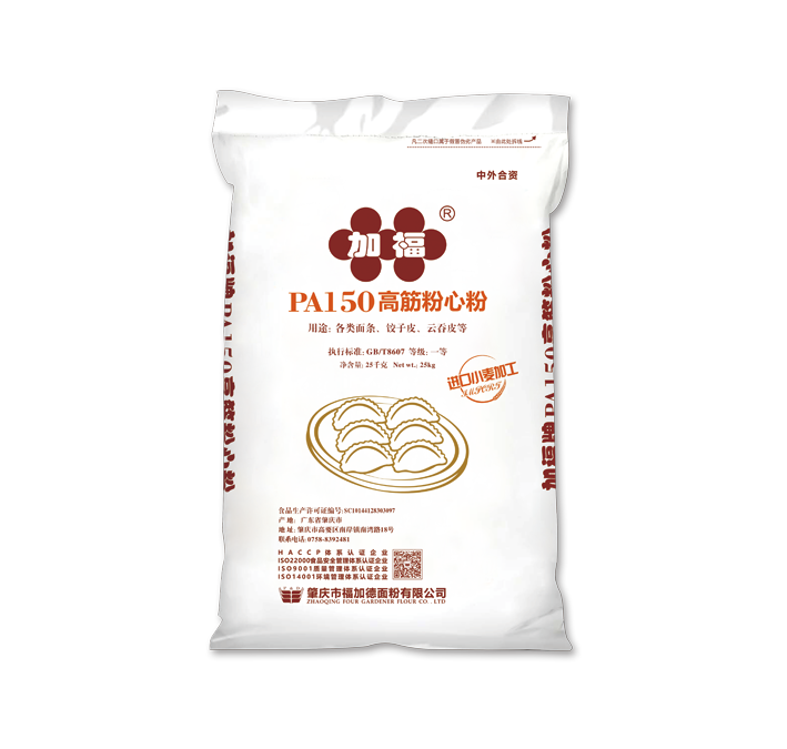 加福PA150高筋粉心粉