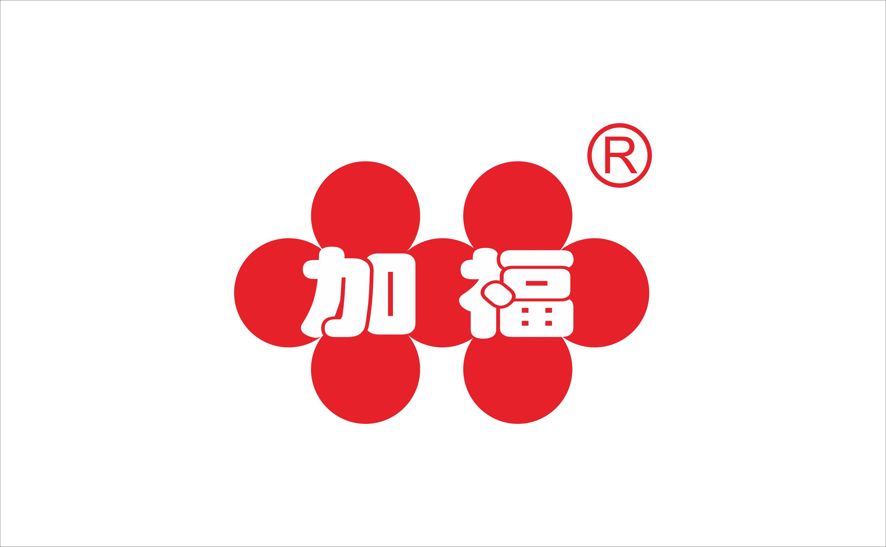 03-加福logo