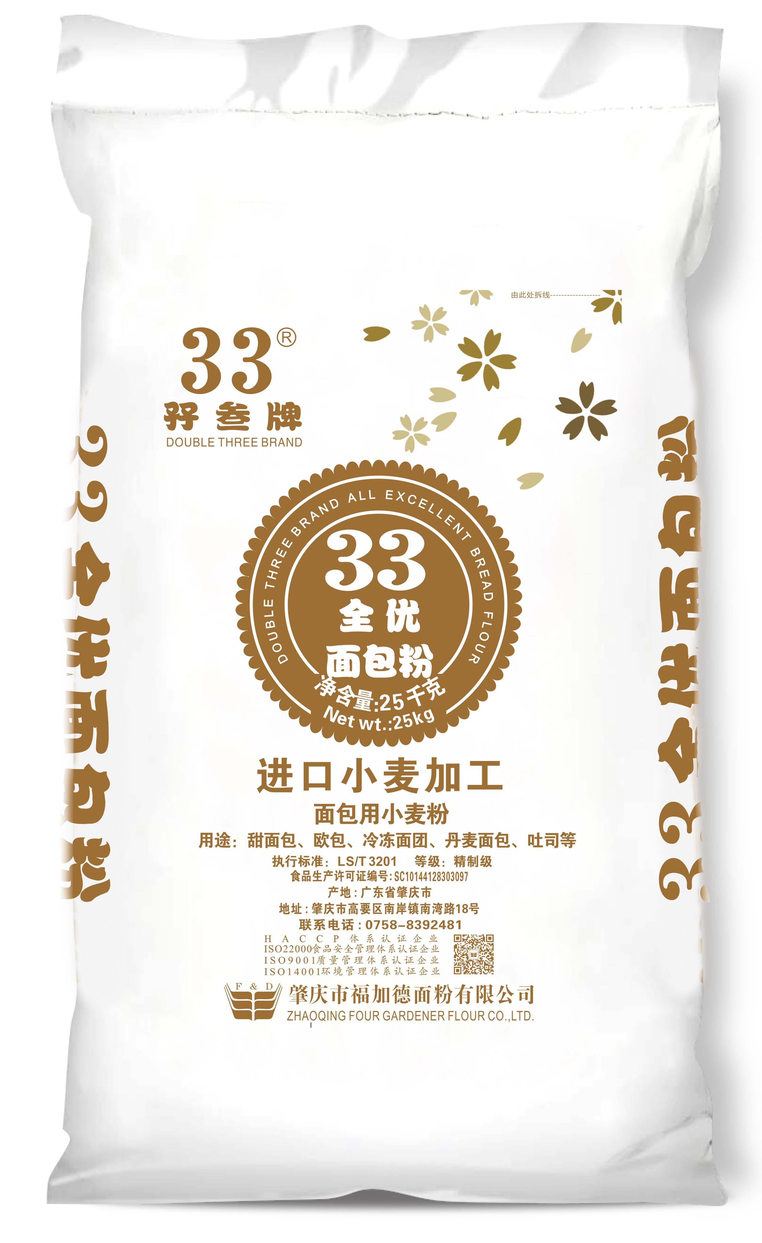 33全優面包粉