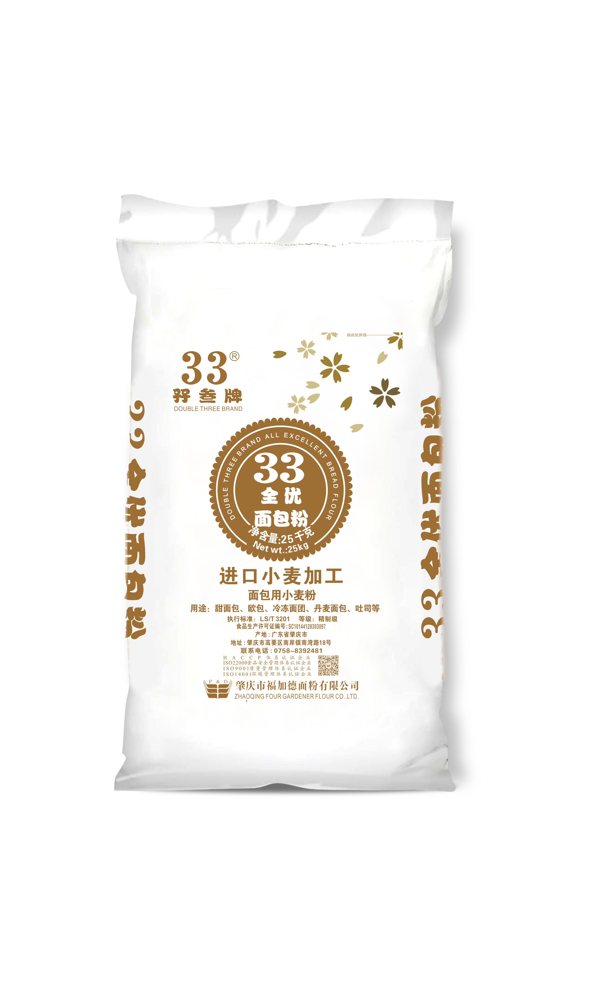 33全優面包粉1