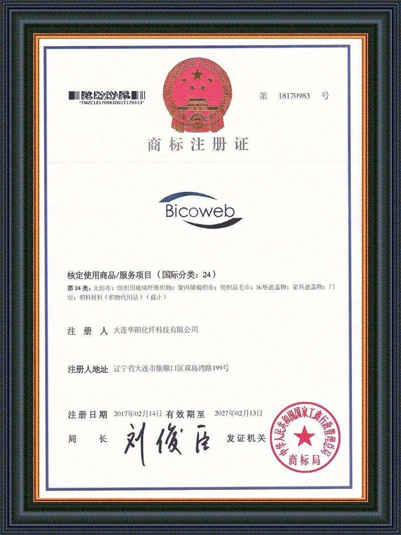 BICOWEB百科威商標證