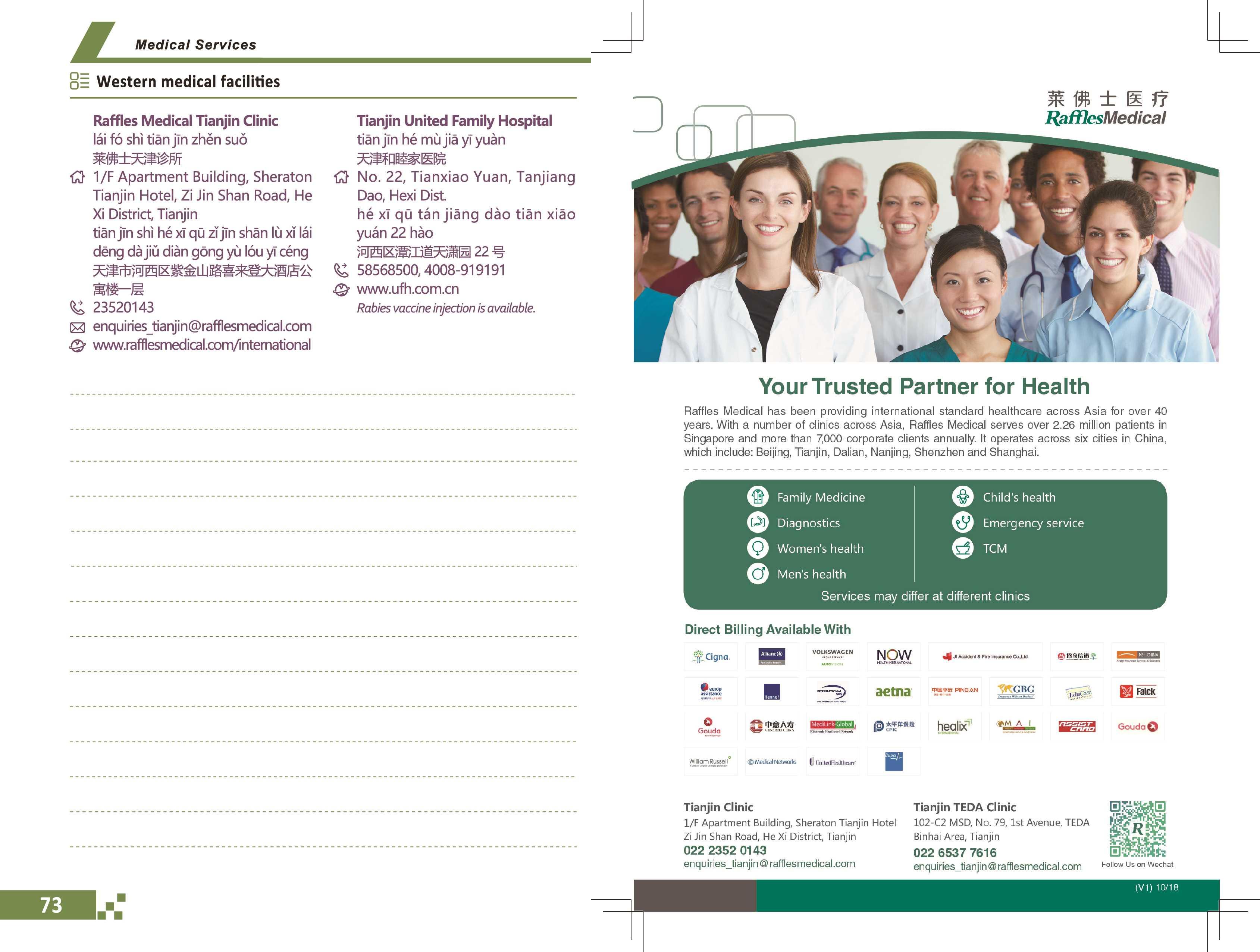 大册A1市区MedicalServices-03