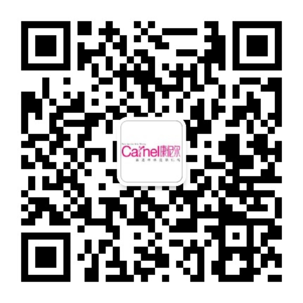 qrcode_for_gh_8522b8d170c5_1280