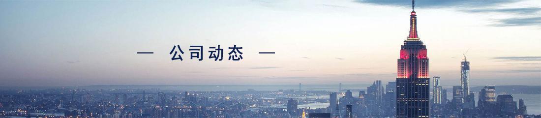 頁面banner-2020