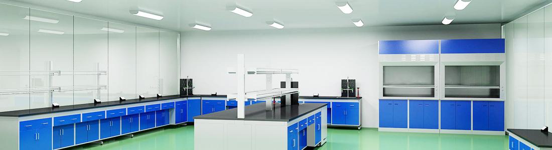 實驗室1100x300