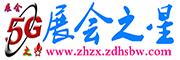 zhzx180-60