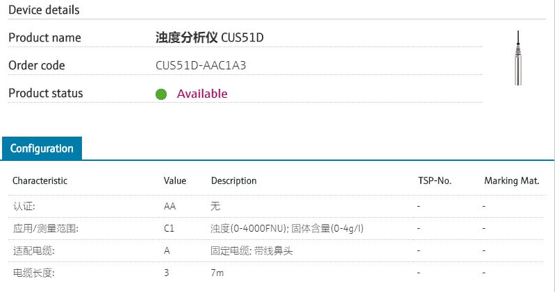 CUS51D-AAC1A3