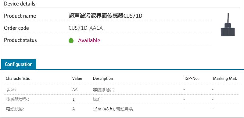 CUS71D-AA1A