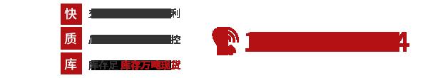 yzc66亚洲城电话