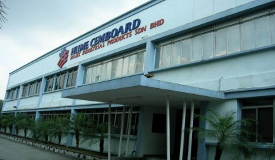 圖片1-工廠