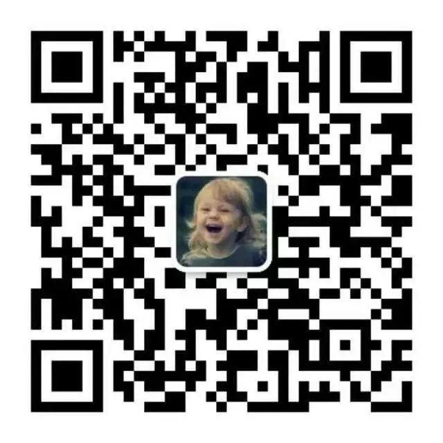 微信图片_20181120161118