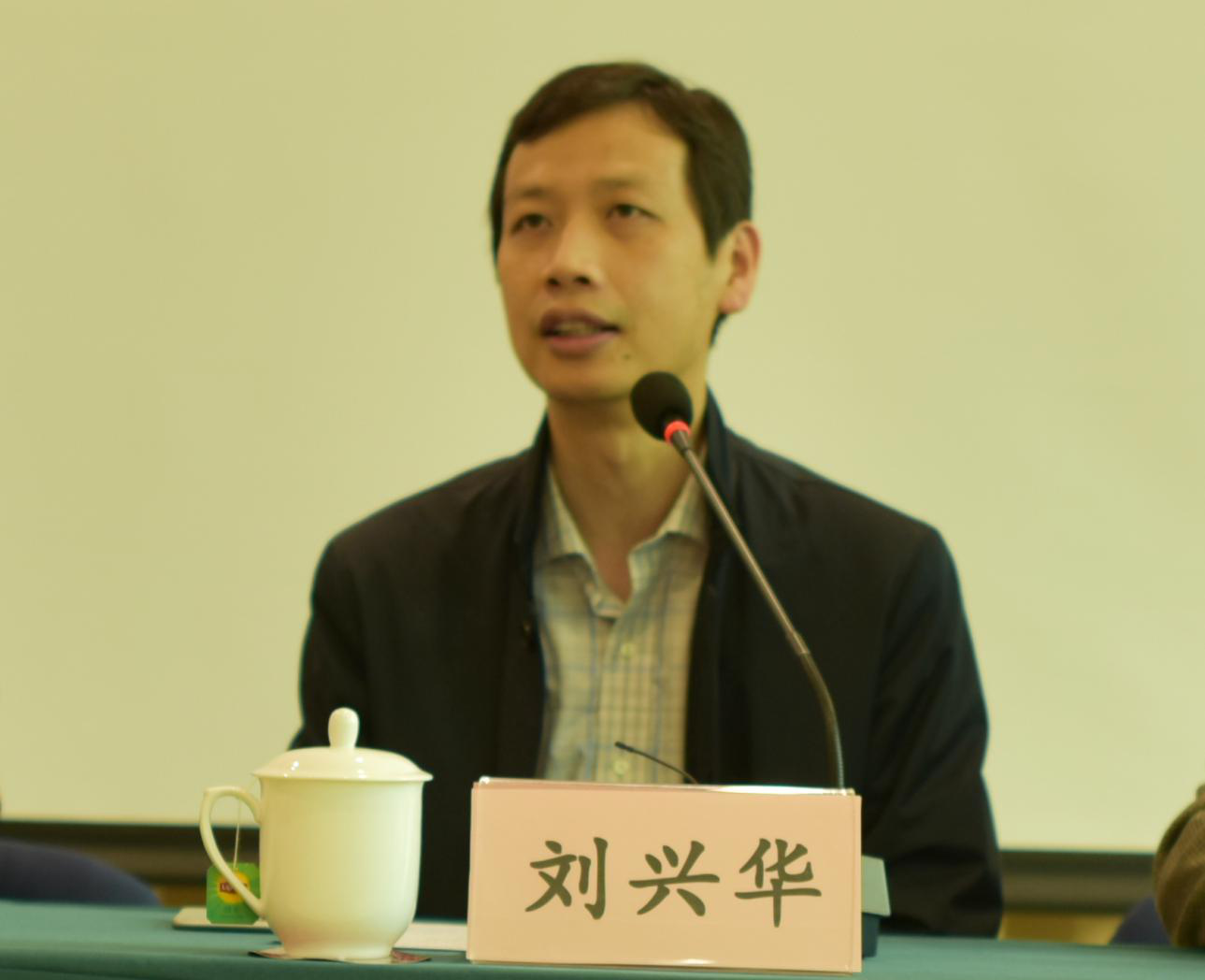 -图4北京大学心理与科学学院刘兴华副院长开幕式致辞