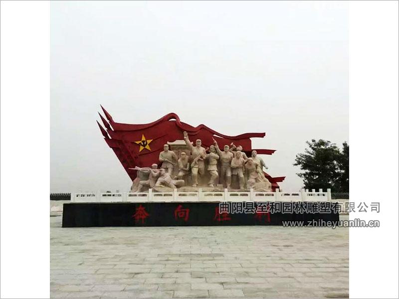 河北省高邑县烈士陵园工程-GCSD-1028