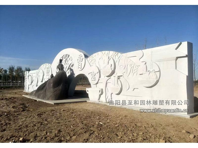 山东菏泽-园林雕塑-工程案例-1003