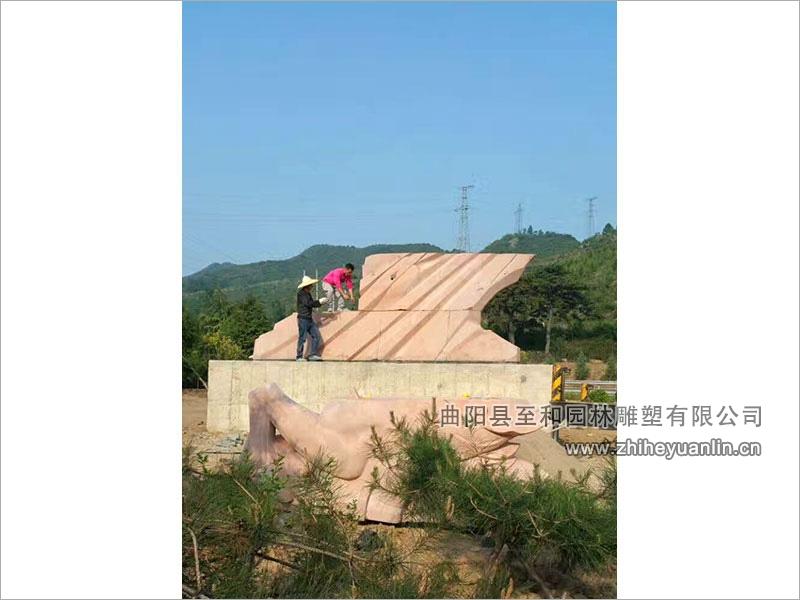 山西左權縣-民政局陵園工程-2001